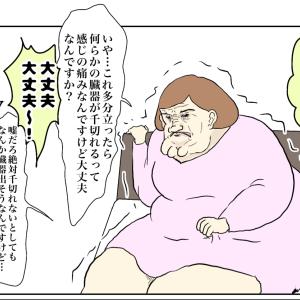 帝王切開で出産した話5