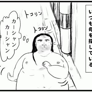 【オリジナル漫画】年頃恋太郎 第二話