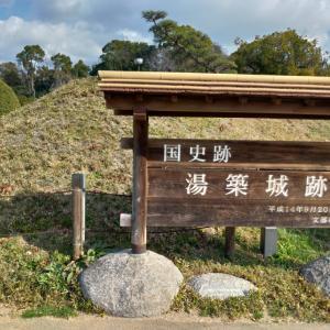 おんなひとり旅の記録 2泊3日松山旅行〈2日目〉