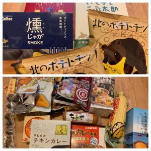 北海道の福袋をお取り寄せ