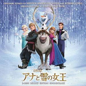 『アナと雪の女王』1作目劇中歌 5選