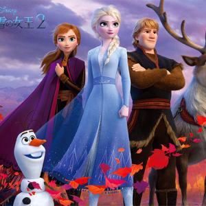 『アナと雪の女王2』感想・ネタバレあり ~それぞれがやるべきことをやり遂げるまでのお話~
