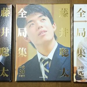 藤井聡太棋聖と木村一基王位の魅力から「王位戦・第4局」の見どころを語る