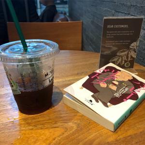 インドネシアで読書のススメ。