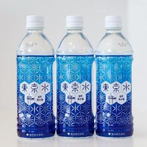 東京の水道水って飲めるの?むしろ安全って本当?