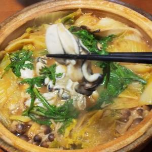 牡蠣の土手鍋! 大根×春菊