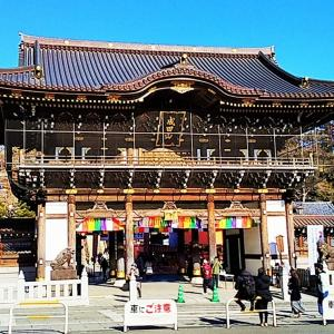 成田山新勝寺へ初詣!