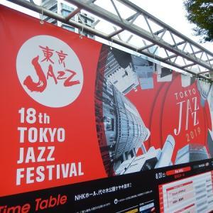 良質の音楽とビールと。東京JAZZ