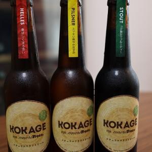 コカゲビール 軽井沢の自社設備を持たないマイクロブルワリー。