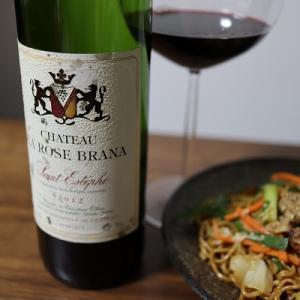 ワインを飲み始めた頃の思い出のワイン。シャトー・ラ・ローズ・ブラナ