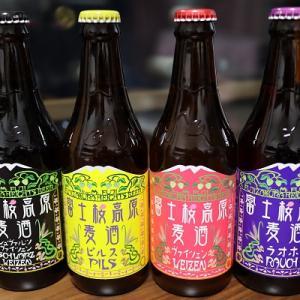 やっぱりラオホビールが一番。 富士桜高原麦酒