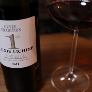 アカシア入りのワインの味は・・・? アレクシス・リシーヌ キュヴェ・トラディション