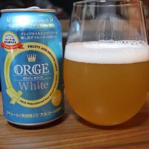 ドンキで謎ビール再び。 オルジュ ラガー?とホワイト