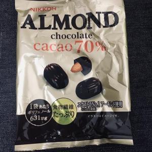 チョコレートとホワイトチョコレートとの違い