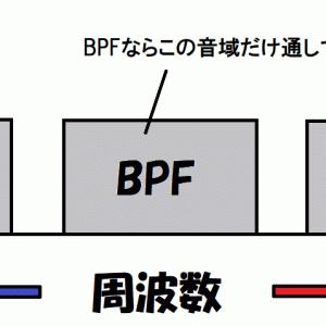 【簡単】プリアンプとイコライザの違いは役割が全く違う!