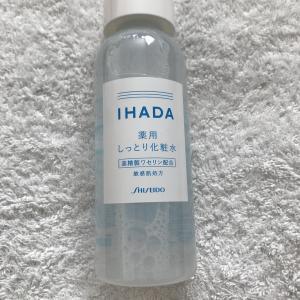 常備したい化粧水