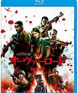 ゾンビ×ナチス映画:「オーヴァー・ロード」紹介&感想 ~J・J・エイブラムス、プロデュースによるホラー・アクション映画~