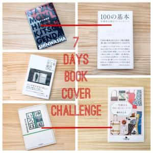 7 Days Book Cover Challenge