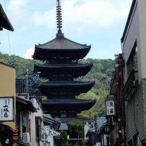 京都大阪 駆け巡りの旅  其の3  八坂の塔から清水五条へ