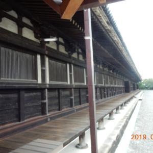 京都大阪 駆け巡りの旅  其の6  京都七条 三十三間堂