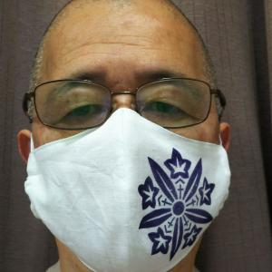 有難いマスク、有難みの無いマスク