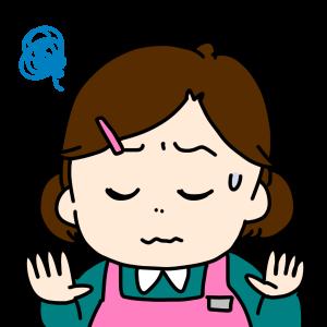愚堕愚駄・譜録(グダグダ・ブログ)1月❸🌀😑🌀
