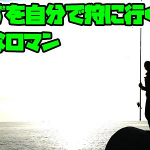 釣りすっぺ「農業以外の活動」