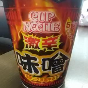 カップ麺祭り第711弾@激辛味噌(カップヌードル)