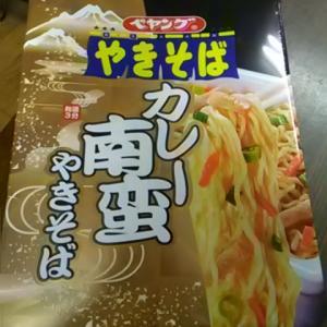 カップ麺祭り第712弾@ペヤング カレー南蛮やきそば