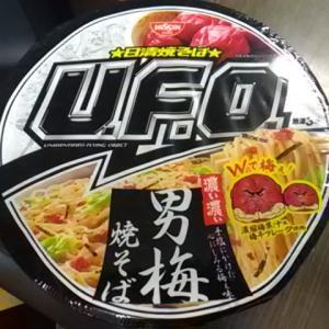 カップ麺祭り第714弾@日清焼そばU.F.0.男梅焼そば