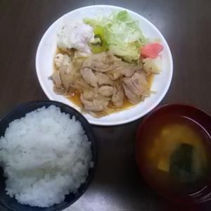 中華料理「大三元」@茨城県古河市
