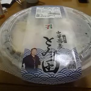 中華蕎麦「とみ田」@セブンイレブン