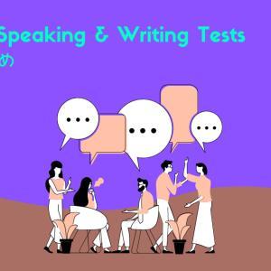【2020年版】TOEIC Speaking & Writing Tests 概要まとめ