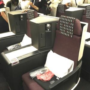 特別なグアム旅行になった!JALビジネスクラスでグアム搭乗レビュー