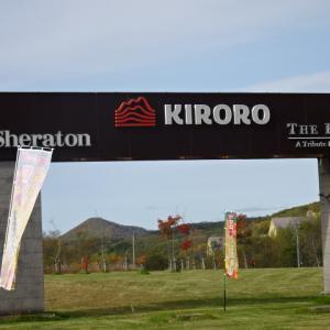 3連休3日目台風一過・キロロ 山頂ドッグランにて