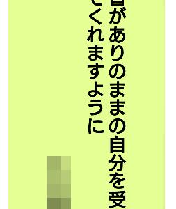 貫太郎と一生の願い事は・・・('_')