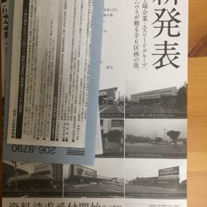 """""""""""断捨離マラソン2019・No.35「電化製品」"""""""""""