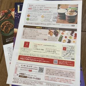 「ウチ、断捨離しました❗️」〜美容師ママの細腕奮闘記〜