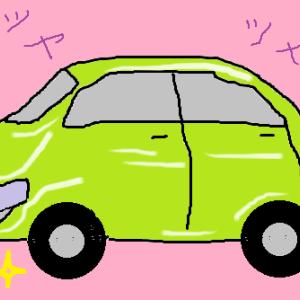 カナブンみたいな車