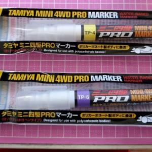 タミヤ・ミニ四駆PROマーカーはポリカボディに最適だった!【奮闘記・第215走】