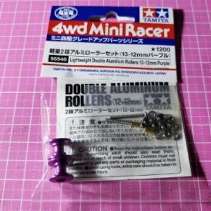 軽量2段アルミローラーセット(13-12mmパープル)レビュー。【奮闘記・第218走】