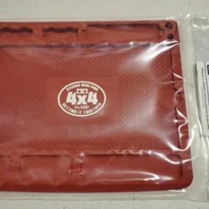 ミニ四駆 HG メンテナンスベース(180×210mm)ダークレッドを購入しました。【奮闘記・第223走】