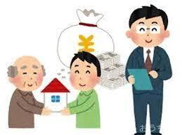 不動産投資を有利に展開出来る「相続時精算課税制度」とは?
