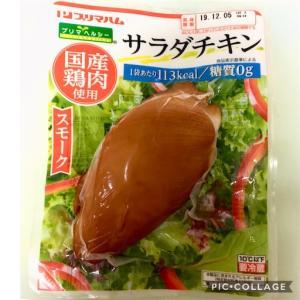 筋トレ前のエネルギー補給食