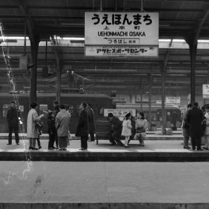 今は昔 フイルムから近鉄大阪線 VOL.1