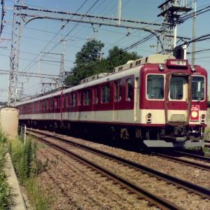 今は昔 フイルムデーターから近鉄南大阪線 VOL.2