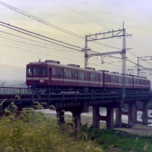 今は昔 近鉄大阪線 鮮魚列車 1481系