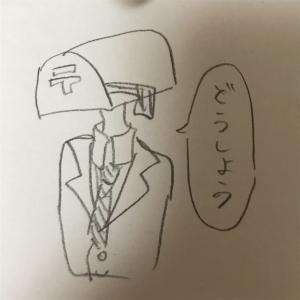 一日ブログを休んだので漫画を描きました