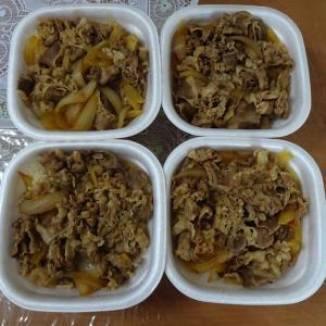 【早く安くうまい】牛丼は忙しい筋トレ民の栄養補給にピッタリ!