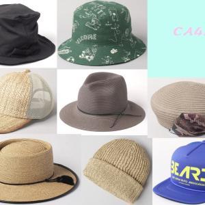【CA4LA】2020年4年24日 キャップ、ハットなど夏の新作アイテム情報!さらに、期間中お得に帽子を買えちゃう『STAY HOMEキャンペーン』も開催
